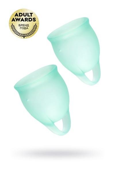 Менструальная чаша Satisfyer Feel Confident, 2 шт в наборе, Силикон, Зеленый