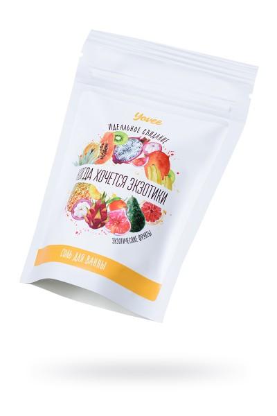 Соль для ванны Yovee by Toyfa «Когда хочется экзотики», с ароматом экзотических фруктов