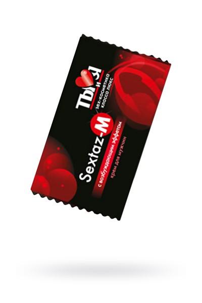 """Крем возбуждающий Ты и Я  """"Sextaz-M"""" для мужчин 1,5 г,20 шт в упаковке"""