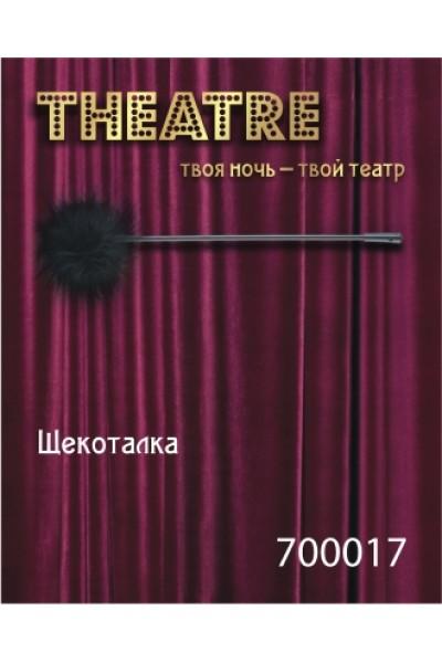 Щекоталка TOYFA Theatre, пластик, перо, черная