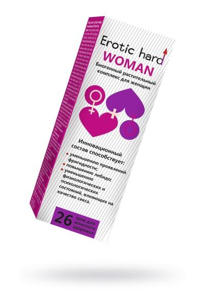 Концентрат биогенный для женщин «Erotic hard» для повышения либидо и сексуальности, 250 мл