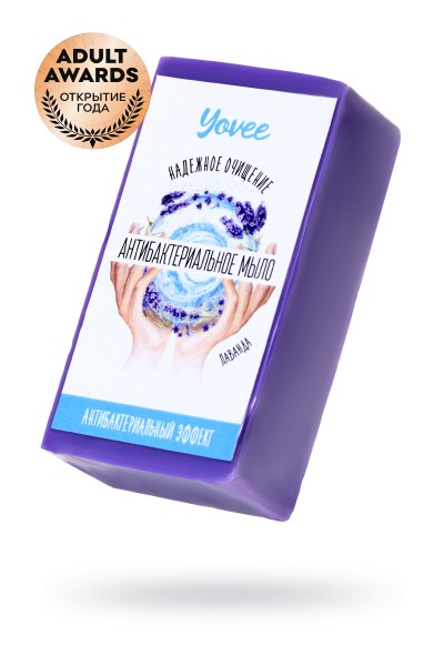 Мыло Yovee by Toyfa с антибактериальным эффектом, с ароматом Лаванды, 80 г