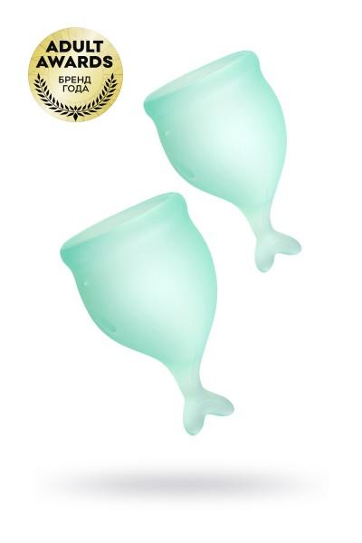Менструальная чаша Satisfyer Feel Secure, 2 шт в наборе, Силикон, Зеленый