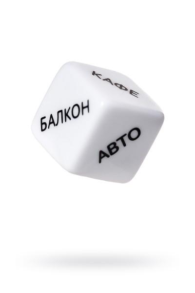 """Игральные кубики """"Место страсти"""""""
