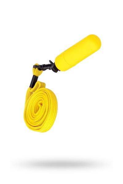 Вибратор желтый Funny Five 10 штук
