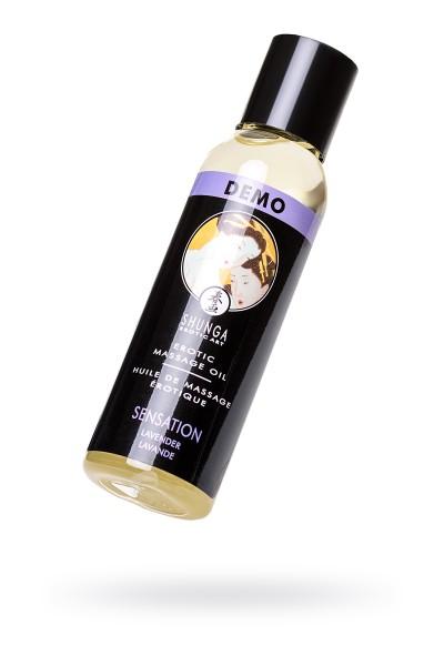 ТЕСТЕР Масло для массажа Shunga Чувственность «Лаванда», натуральное, возбуждающее, с ароматом лаванды, 60 мл